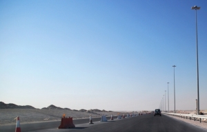 Road to Dukhan