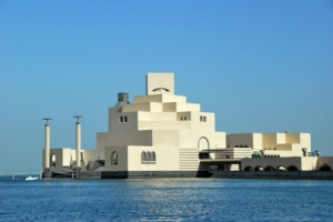 Museum of Islamic Art - as seen from Al Corniche