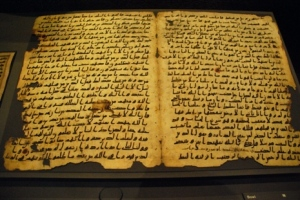 Al Quran page from 7th early - 8th century (Arab Peninsula/Near East)