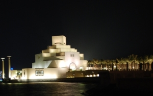 Museum at night