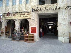 Tempat di Souq Waqif yang menjual souvenirs