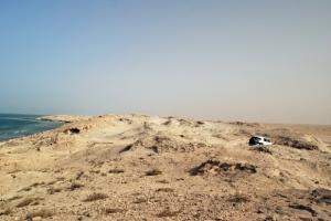 Jabal Al Fuwairit