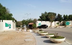 Entrance to Doha Zoo