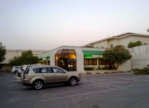 Ponderosa at Al Muntazah (Ramada Junction)