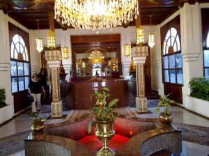 A majlis with central fountain and reception desk