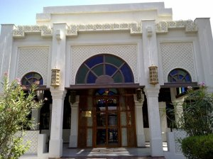 Entrance to Shebestan Palace Restaurant