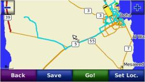 GPS snapshot showing route to desert rose site (trace blue line from Doha to Road 5 until end of blue line near 39 road symbol)