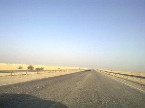 Umm Bab Road