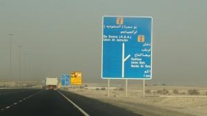 Salwa Road near Umm Bab Interchange - turn right to Umm Bab road