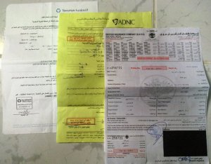 Insurance Paper  - examples (left to right: Saudi, UAE, Oman)