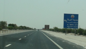 A typical road condition from border to Abu Dhabi (road E11). Picture showing road near Al Mirfa City