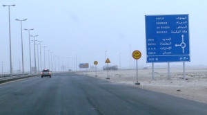 Where would you go? A roundabout after Saudi/Qatar Border