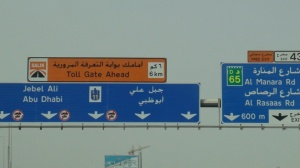 Signage of upcoming Salik Gate usually placed few kilometers before