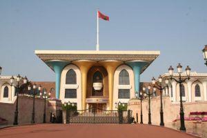 Qasr Al Alam Palace, Muscat