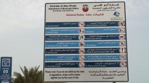 14 rules at Abu Dhabi Corniche Beach!