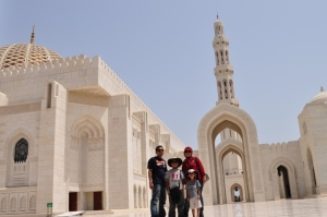 Inside Sultan Qaboos Grand Mosque