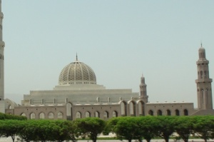 Sultan Qaboos Grand Mosque as seen from entrance road