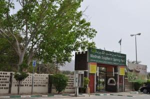 Ain Al Madhab Sulpheric Springs Park