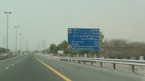 14 km before Al Dara UAE Border Crossing