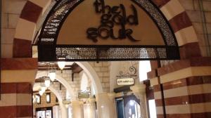 The Gold Souk at The Dubai Mall