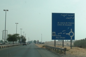A typical road E11 to Dubai. You might also be able to use Road E311 to Dubai