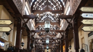 Souk Madinat Jumeirah features an Arabian architectural structures