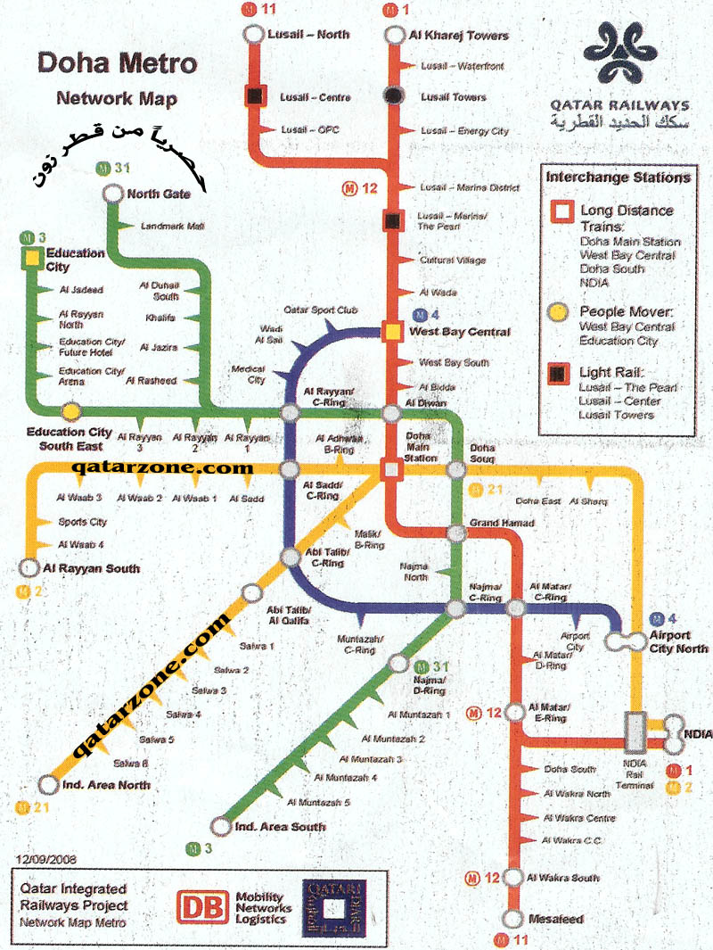Dubai Subway Map.Qatar Bahrain Train The Gulf Blog