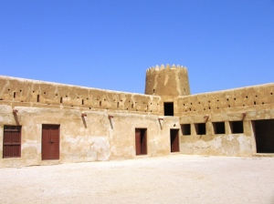 Inner Court Zubarah Fort