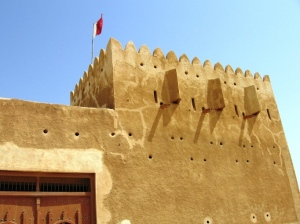 A detail of Zubarah Fort