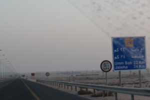 Road to Umm Bab (taken just after Dukhan)
