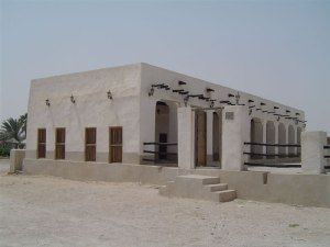 Simaisma Mosque (Source: Heritage of Qatar)