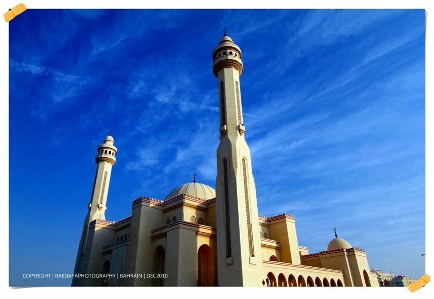 Bahrain – Day 1 Part 2 | CGK-DOH