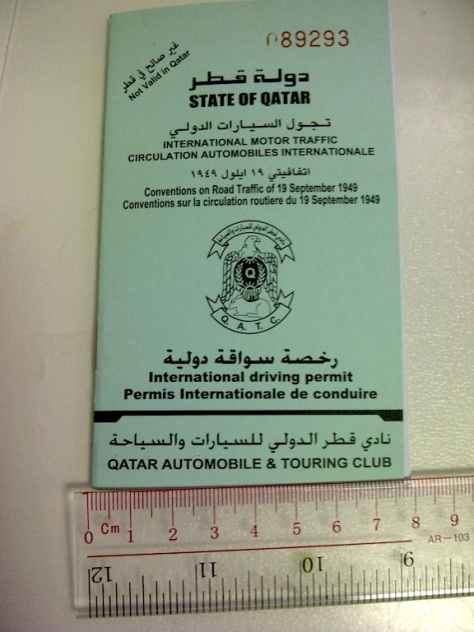 New Qatar International Driving License
