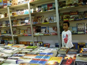 Fathan enjoyed browsing books