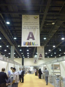 2012 Doha 23rd International Book Fair