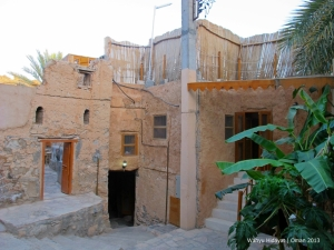 So..this is the hotel: Misfah Old House