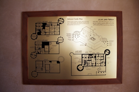 Jabreen Castle Plan