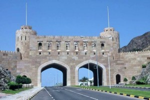 Muscat Gate where Gate Museum is located (Source: Wikipedia)