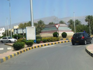 Book (Al Kitab) Roundabout - a famous landmark and reference point in Nizwa