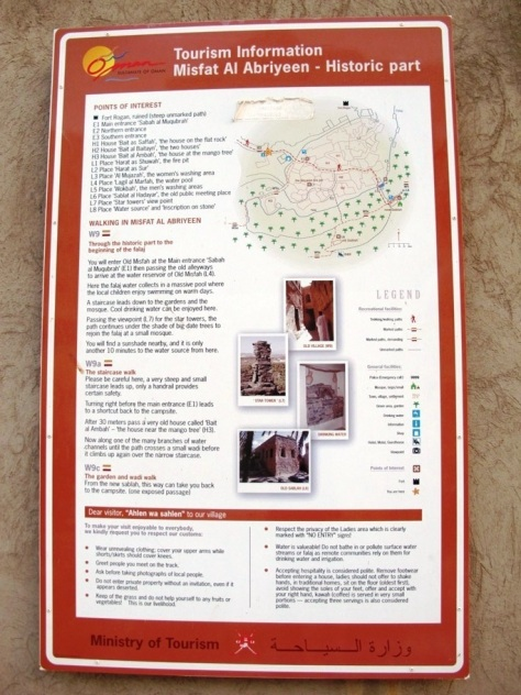 Map and Visitor Information of Misfat Al Abryeen