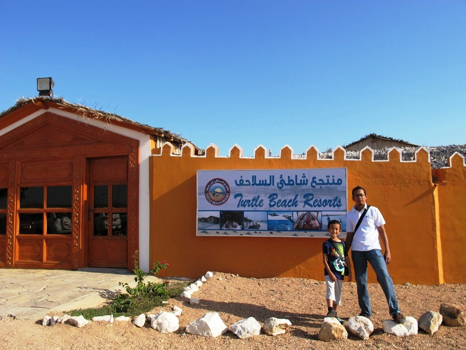 Turtle Beach Resort Al Hadd Oman