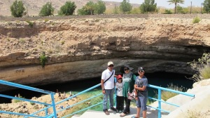 At Bimmah Sink Hole
