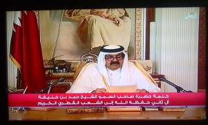 On a televised speech, Sheikh Hamad handed over power to his son