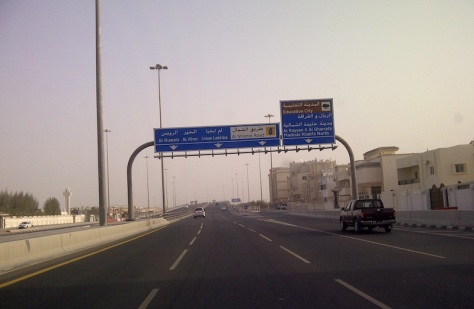 The quietest road traffic is ON FRIDAY MORNING, DURING RAMADAN, IN SUMMER. Photo taken on Al Shamal Road around 6.30 in the morning