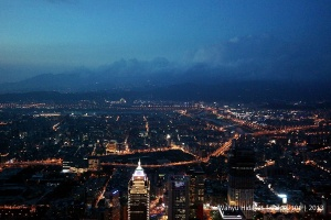 A view of Taipei from Observatory