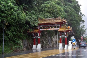 A paifang (gate) at the entrance to Taroko National Park