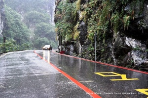 Quality road in Taroko