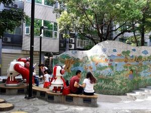 A park near Zhongshan MRT Station