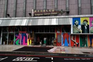 Ketagalan Cultural Center
