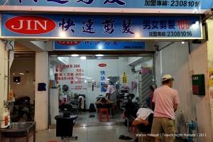 Massage service at Guangzhou Street Night Market